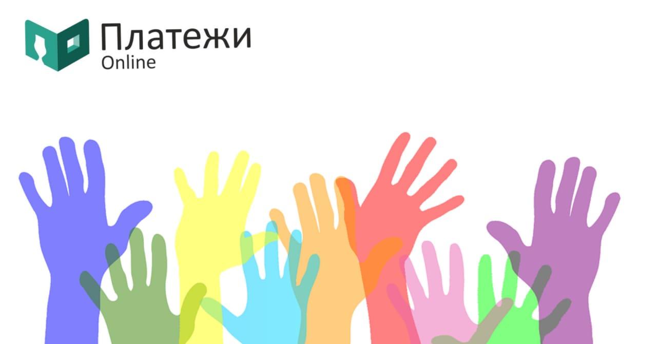 WhatsApp Image 2020-09-07 at 09.54.43 (1)
