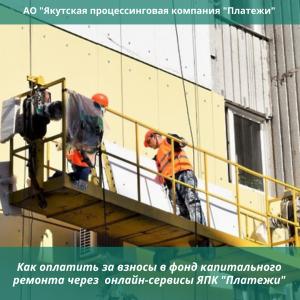platezhi-online.ru ypk_platezhi
